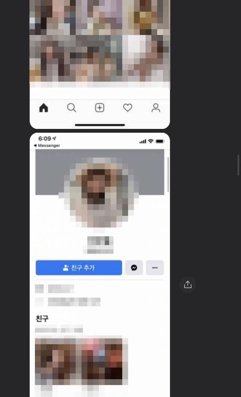 경남 진주 술집 단톡방 성희롱 터짐 (혐오주의)   인스티즈