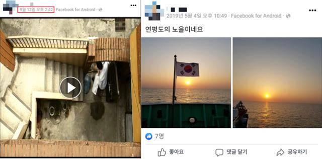 월북 확정 아직 아님🤬🤬🤬 야당인정안함🤬🤬🤬🤬 선동XX | 인스티즈