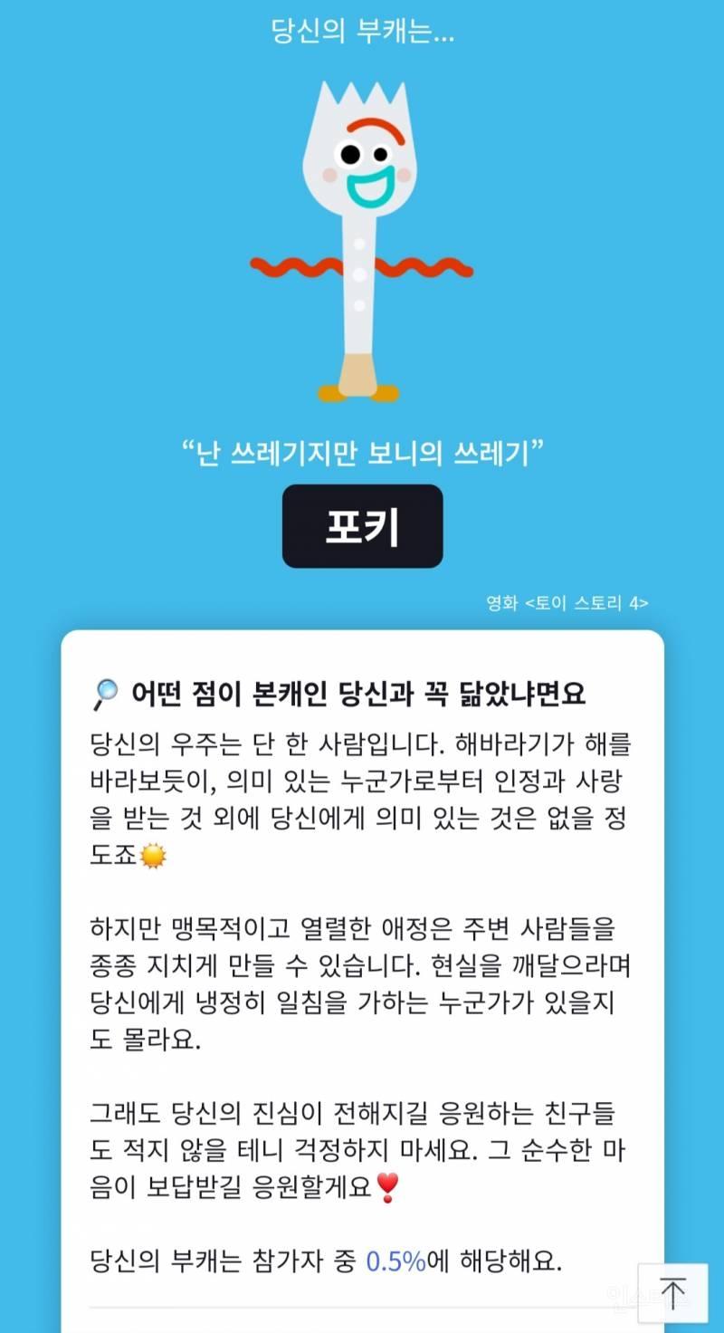 영화&드라마 속 내 부캐 찾기 | 인스티즈