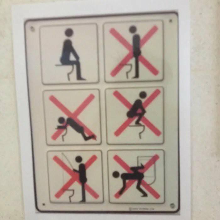 이렇게 말도안되고 어이없는 화장실 경고문 처음봄ㅋㅋㅋㅋㅋ | 인스티즈