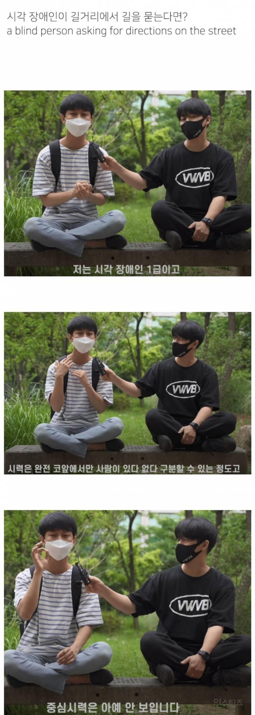 요즘 한국인이 불친절해진 이유 | 인스티즈