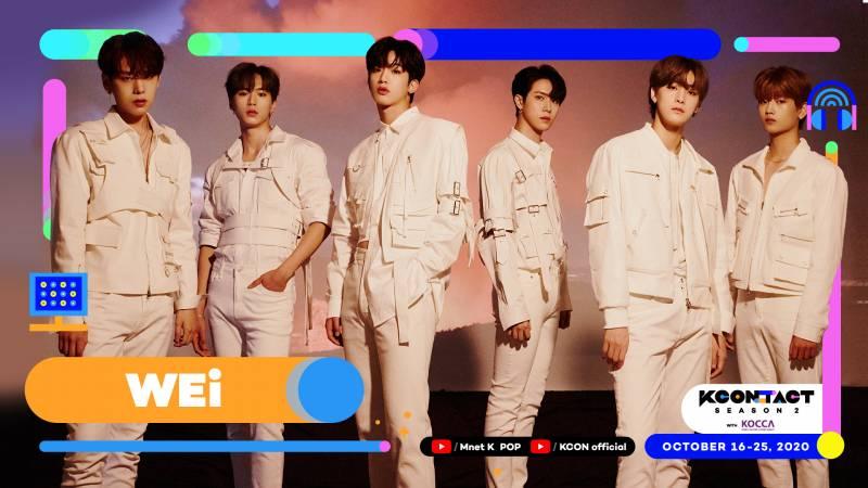 20일(화), 💫위아이 KCON:TACT M&G🦋 | 인스티즈