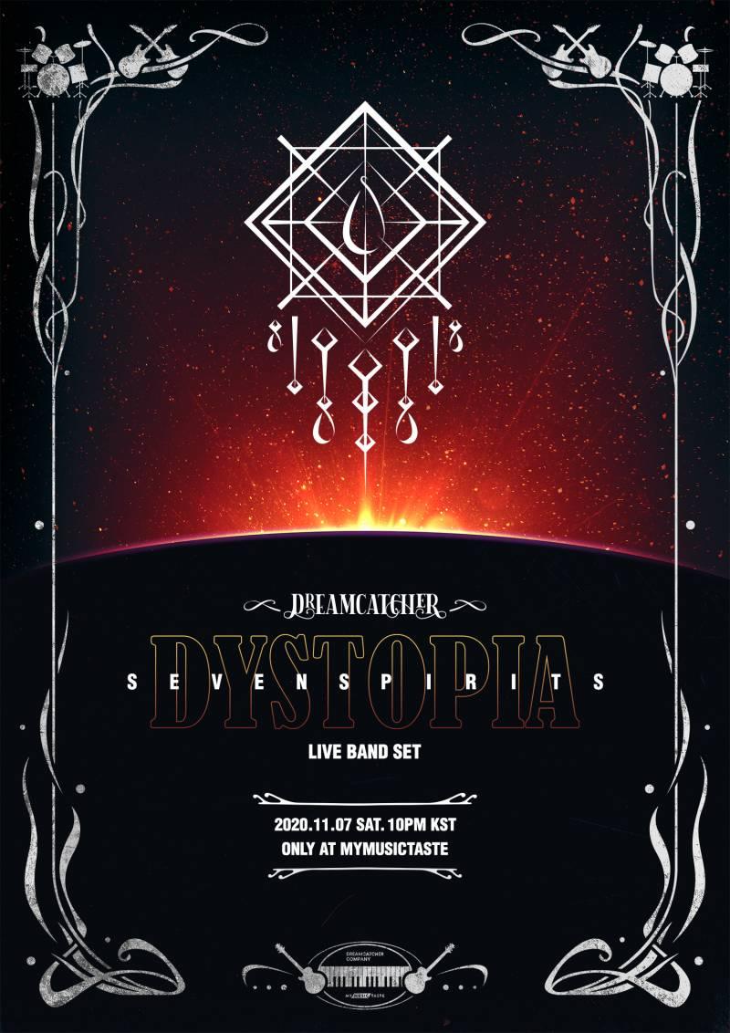 7일(토), 드림캐쳐 두 번째 온라인 콘서트 [Dystopia:SevenSpirits] 개최🌙 | 인스티즈