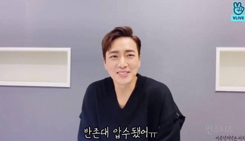 반존대를 잘못 이해한 배우 이준혁 ㅋㅋㅋㅋㅋㅋ.gif | 인스티즈