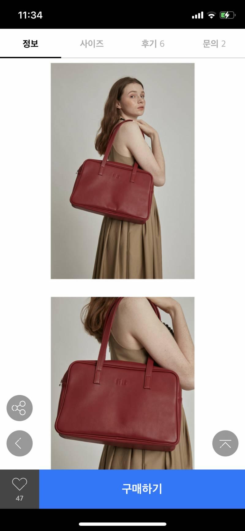 이 가방 예뻐보이면 내 눈이 이상한거니 ? | 인스티즈
