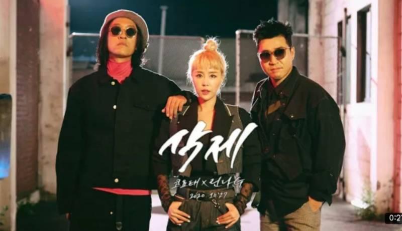 27일(금), 코요태X린다G '삭제'음원 발매 | 인스티즈