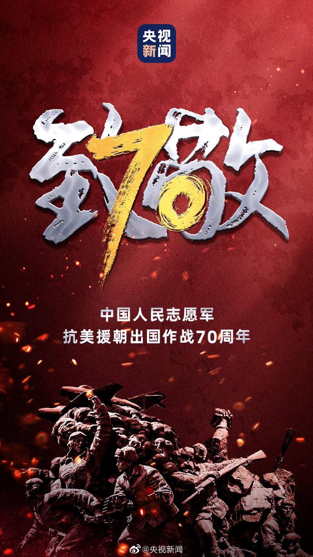 중국 연예인들 좋아하는 익들... 웨이보 함 가봐 또 터졌당 | 인스티즈