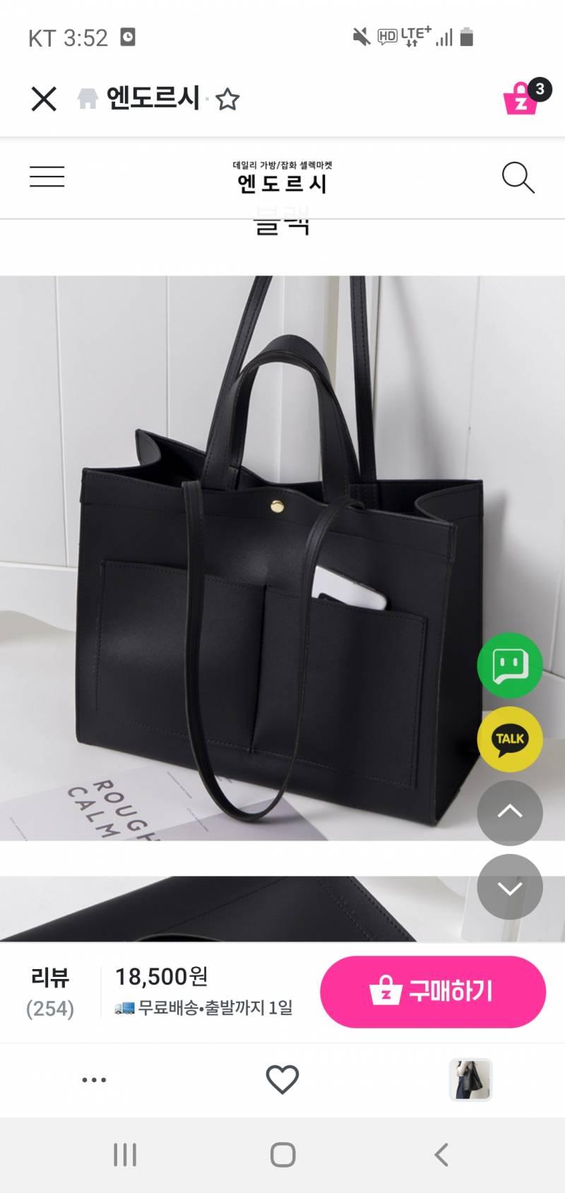새내기 가방 이거 어때? | 인스티즈