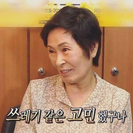 나 어려서 서울 도심 어디 살까 아파트 살까 단독살까 고민했는데 요즘 집값보면 | 인스티즈