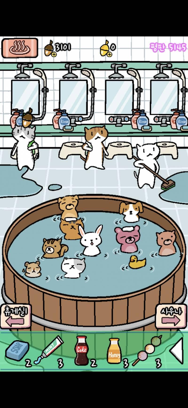 동물들 목욕하는 거 봐   인스티즈