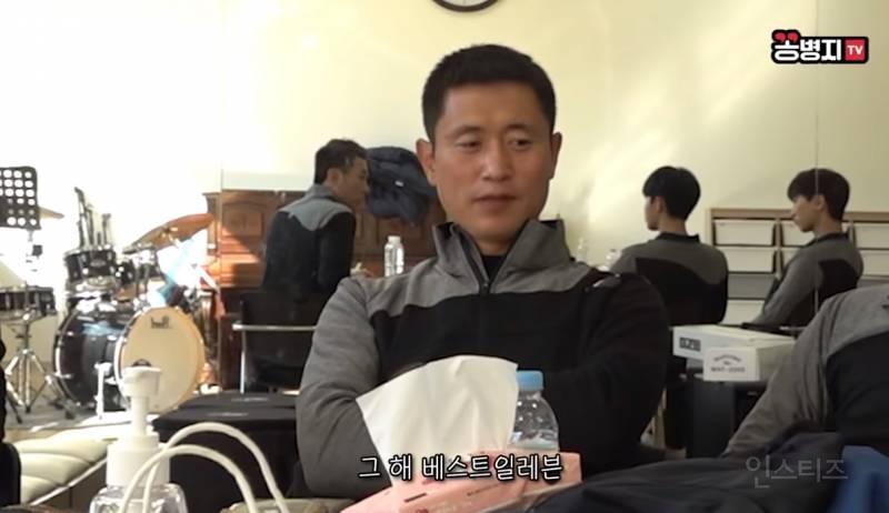 이영표선수와 꽁병지의 손흥민 발롱도르 발언 | 인스티즈