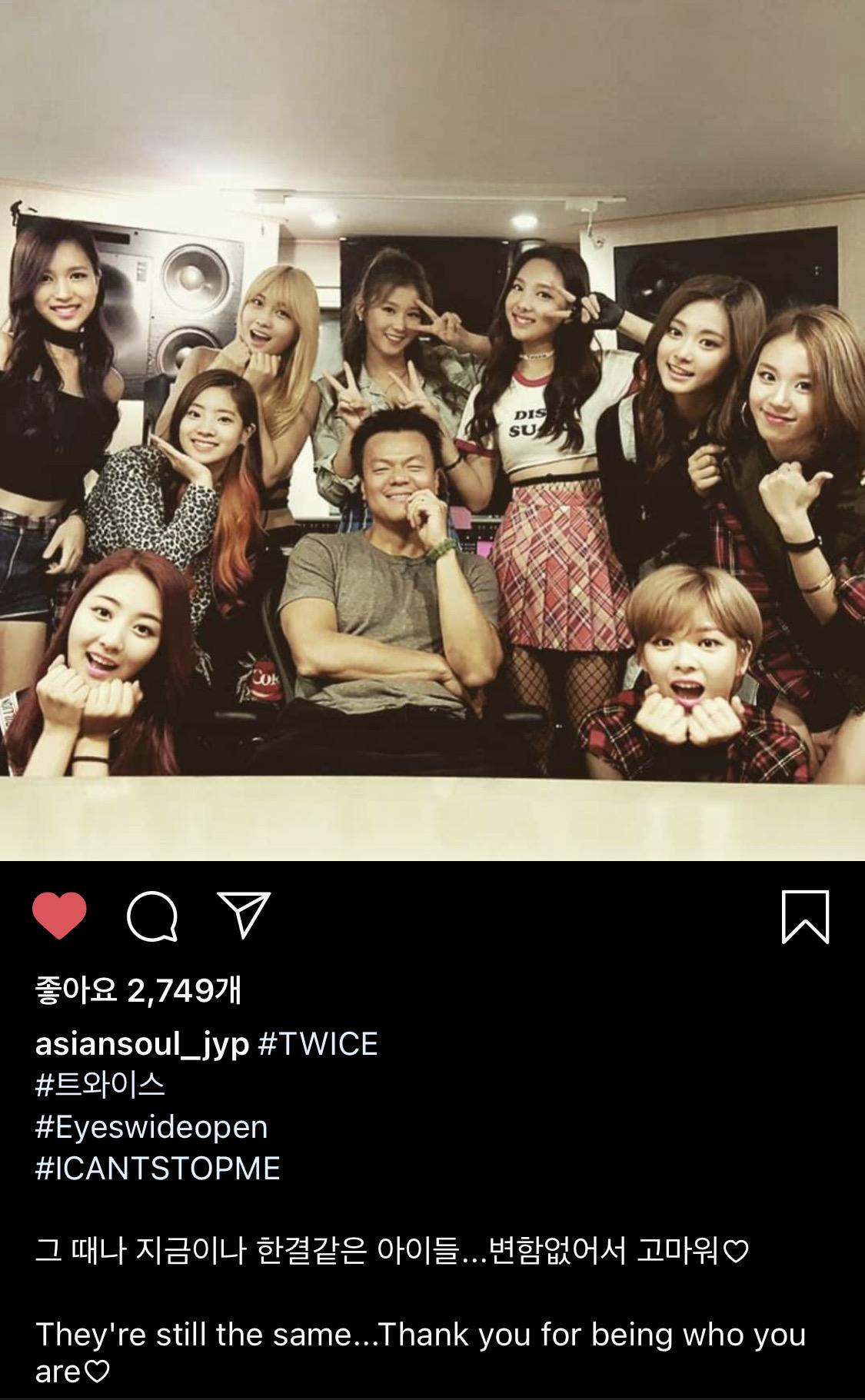 박진영 인스타에 트와이스 떴는데 진짜 슬퍼ㅠㅠ | 인스티즈