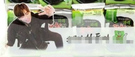 화제의 광천김 김수저의 진실.jpg(찐 아들사랑) | 인스티즈