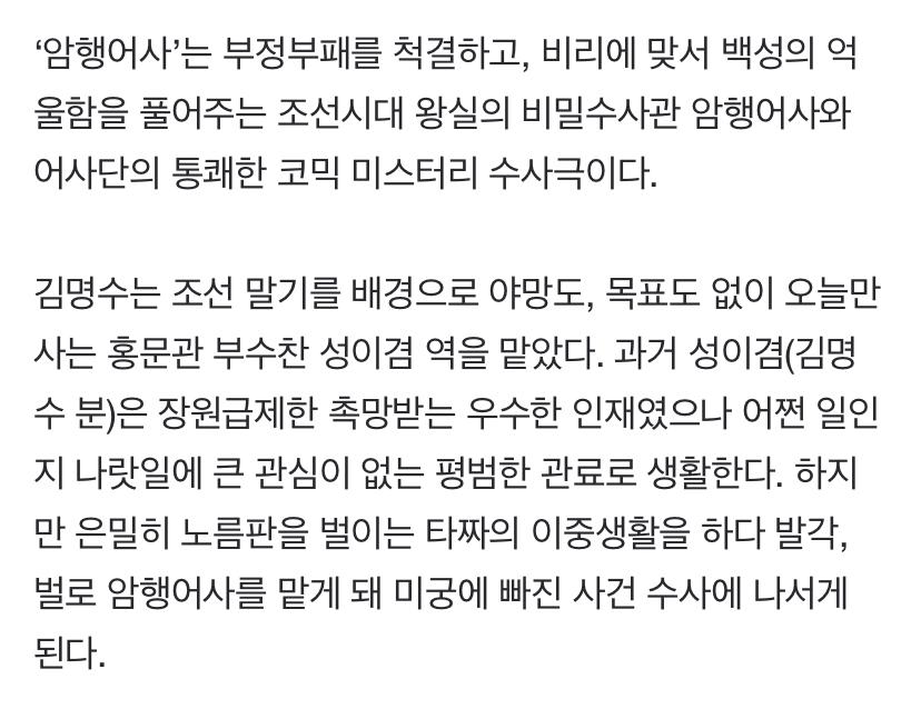 엘이랑 권나라 새드라마 비주얼 보고가.. ㄹㅇ 파쳤다...... | 인스티즈