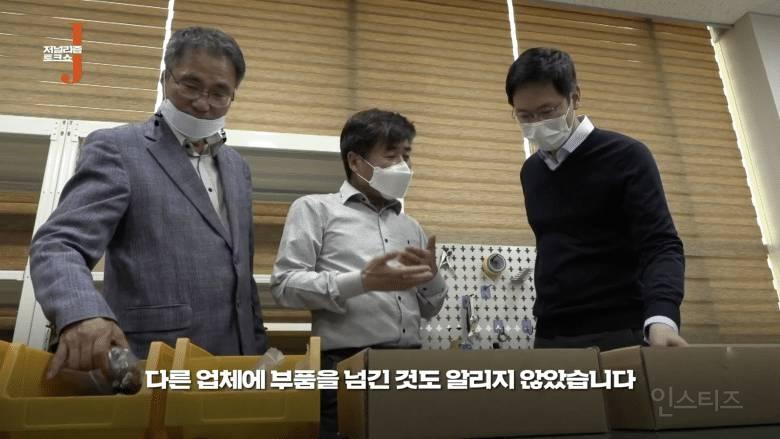 양아치 회사 삼성 근황 | 인스티즈