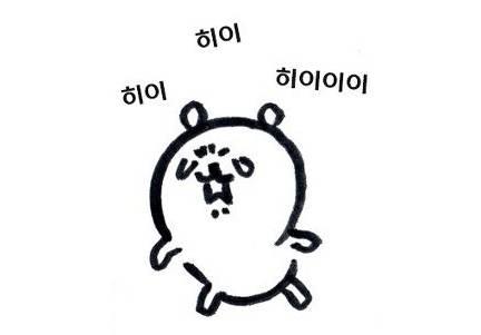 22살 통장공개 | 인스티즈