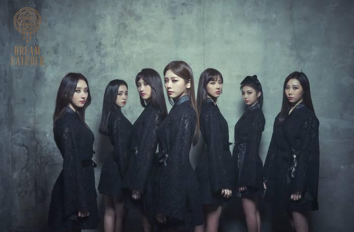 12일(목), 드림캐쳐 데뷔 1400일❤🌙 | 인스티즈