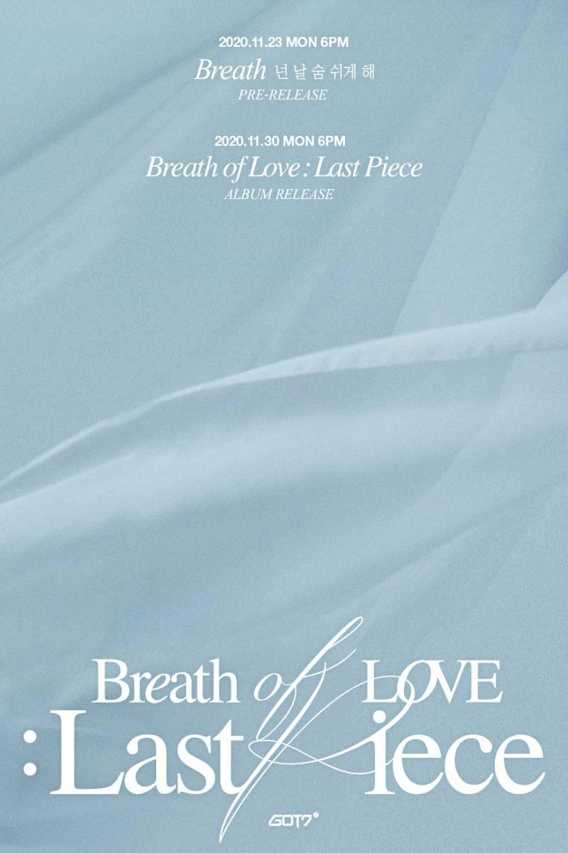 23일(월), 💚갓세븐 선공개곡 Breath 발매💚 | 인스티즈