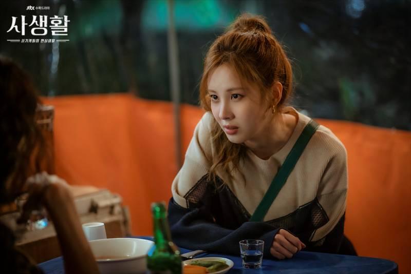 19일(목), 💖소녀시대 서현 jtbc드라마 '사생활' 14화💖   인스티즈