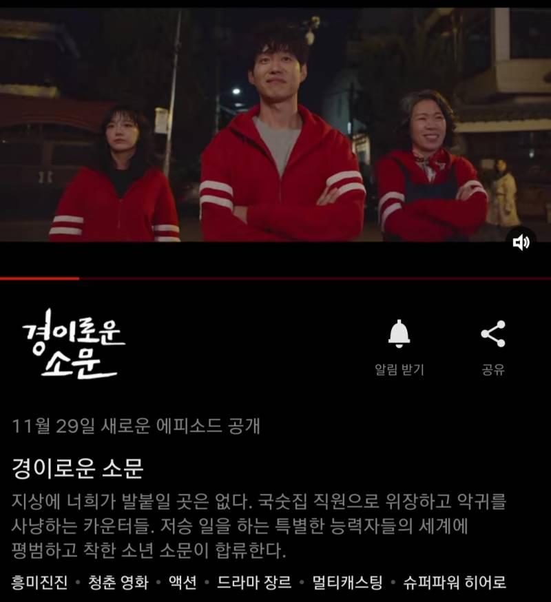 🍀김세정🍀 아는 형님 pm 9:00 출연 | 인스티즈