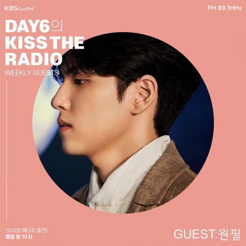 23일(월), 🍋데이식스 🦊🐰🐶 DAY6의 키스 더 라디오📻 첫방송 | 인스티즈