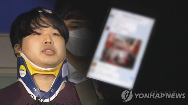 성착취물 제작유포..'박사방' 조주빈 1심 징역 40년 | 인스티즈
