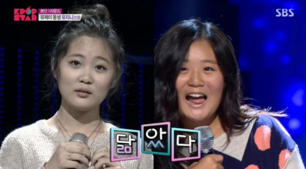 케이팝스타 나온 유제이, 유지니 자매 근황.jpg (feat. 엠넷 캡틴) | 인스티즈