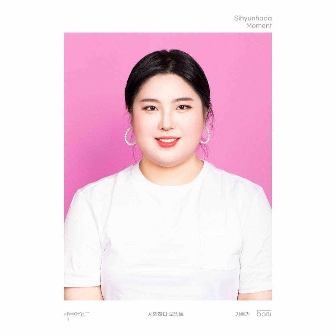 117kg 긁지않은 복권으로 유명했던 여성 유튜버 근황.jpg   인스티즈
