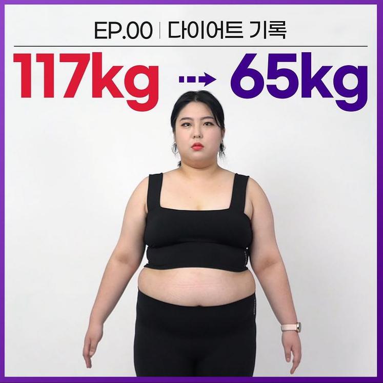 117kg 긁지않은 복권으로 유명했던 여성 유튜버 근황.jpg | 인스티즈