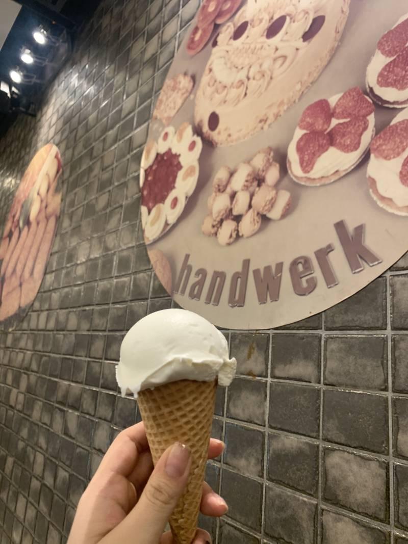 ㅇㄹㅇㄷ에 나온 구름맛 아이스크림   인스티즈