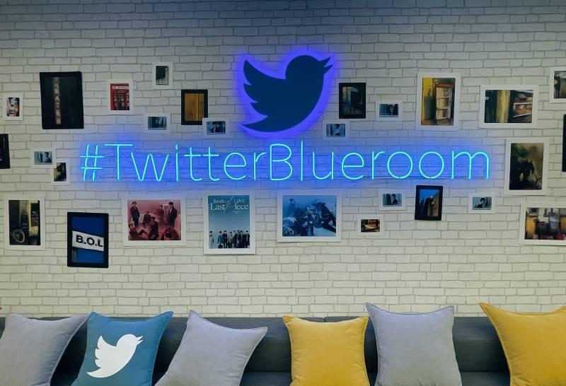 30일(월), 갓세븐💚 트위터 블루룸 라이브 | 인스티즈