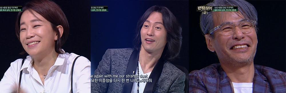 휴가 줬더니 가수 데뷔해버린 강주임... | 인스티즈