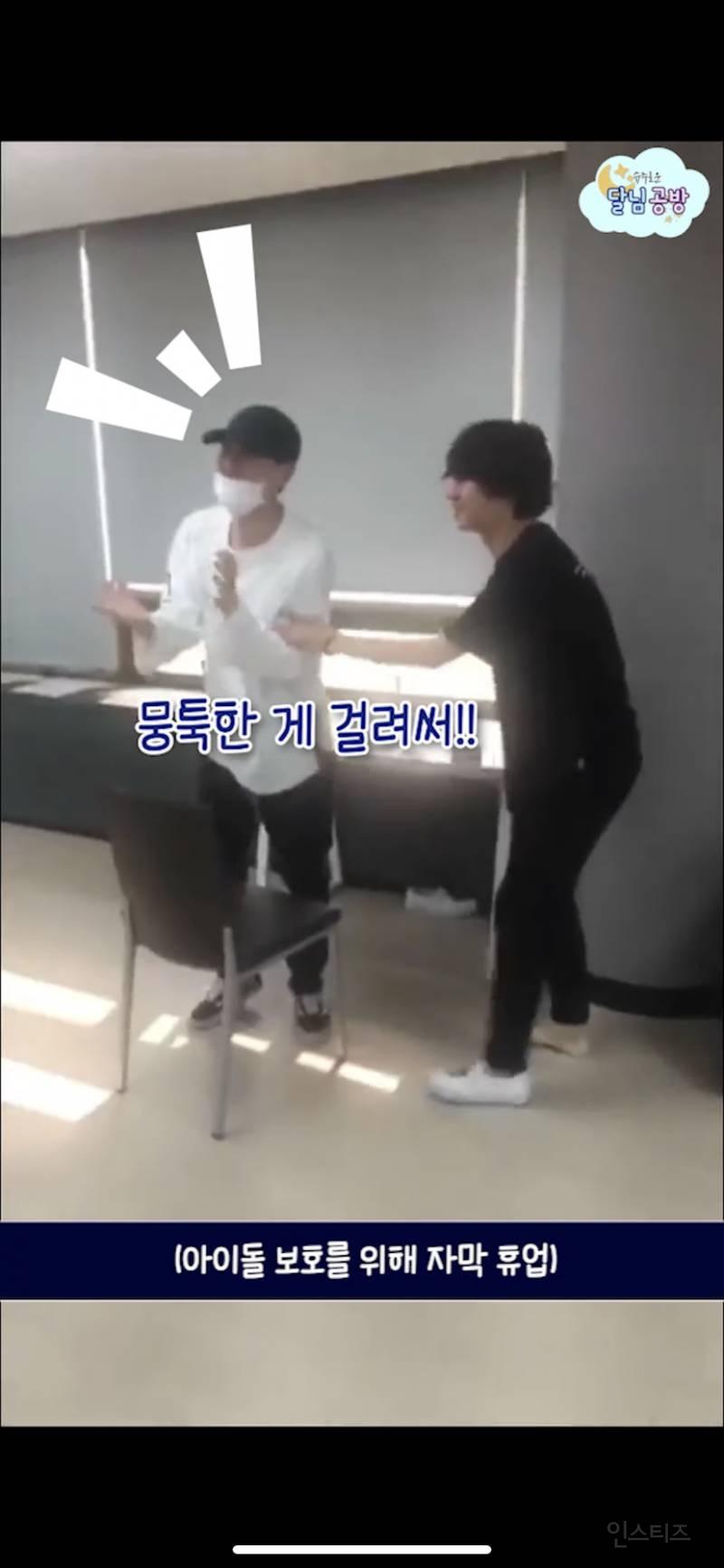 실수로 같은 멤버 🔥🥚 쎄려버린 아이돌   인스티즈