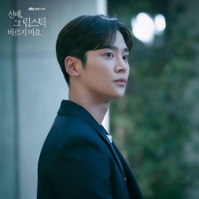 18일(월), SF9🐭로운 JTBC드라마 <선배, 그 립스틱 바르지 마요> 첫방송 | 인스티즈