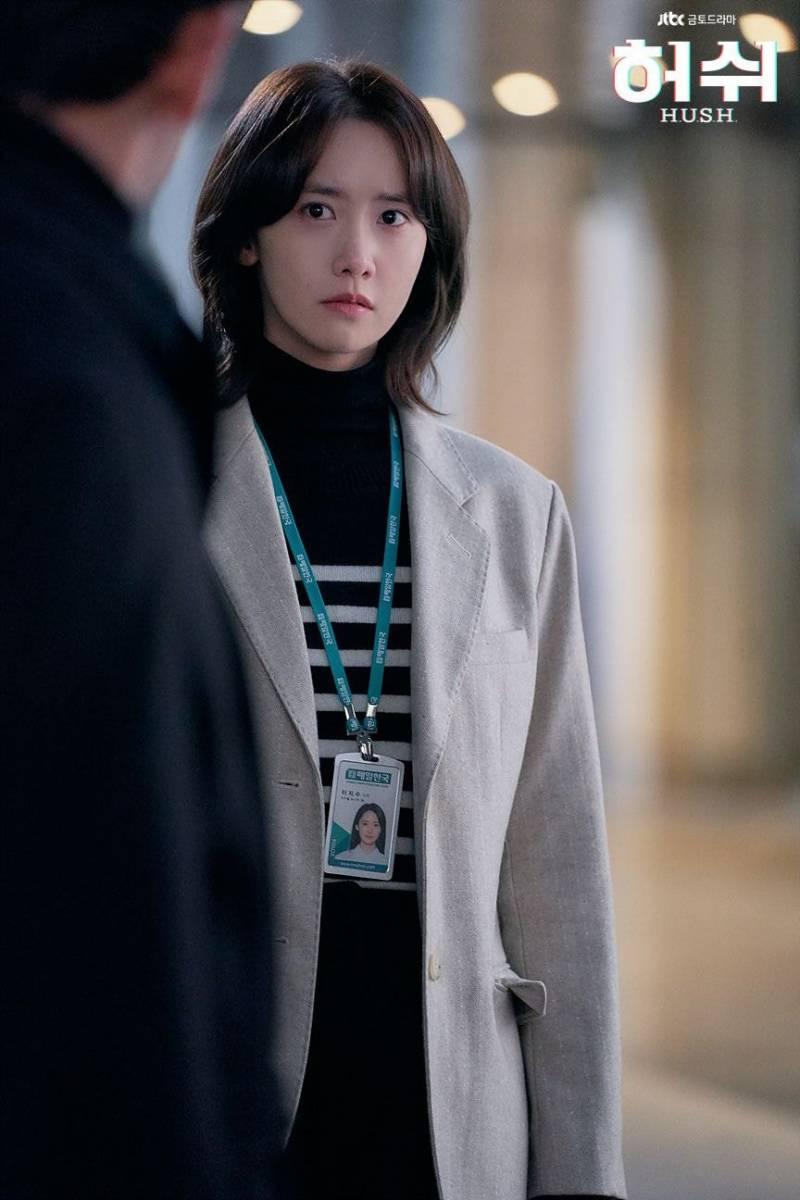 23일(토), 💖소녀시대 윤아 jtbc드라마 '허쉬' 12화💖 | 인스티즈