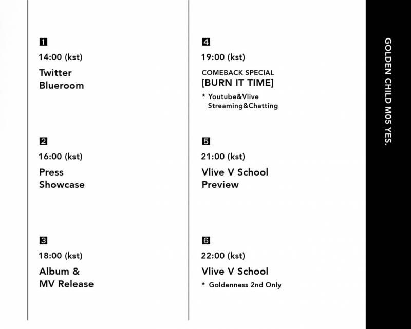 25일(월), 골든차일드🎳트위터,V Live,유튜브/블루룸, 앨범&MV공개, 컴백스페셜, 프리뷰 스쿨&브이 스쿨(팬쉽)🎳 | 인스티즈