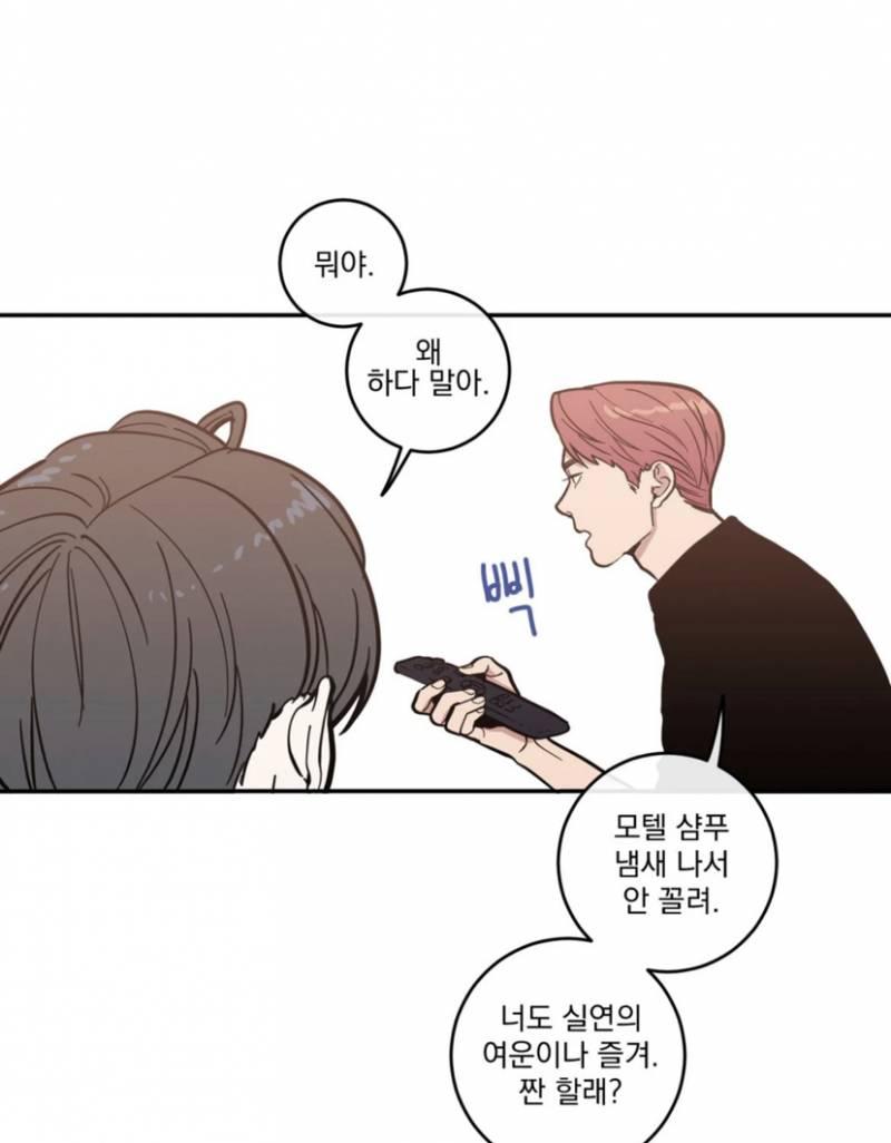 ㄱ럽오헤 102화 떡밥 회수 정리 | 인스티즈