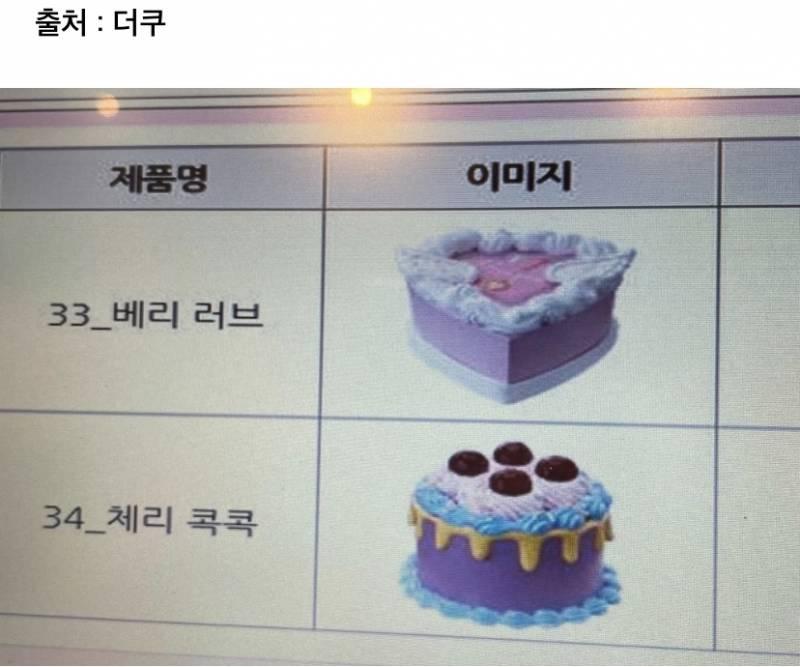 배스킨라빈스 만원대 케이크 실물..jpg | 인스티즈