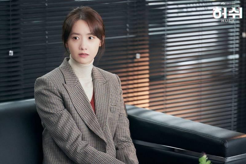 30일(토), 💖소녀시대 윤아 jtbc드라마 '허쉬' 14화💖 | 인스티즈