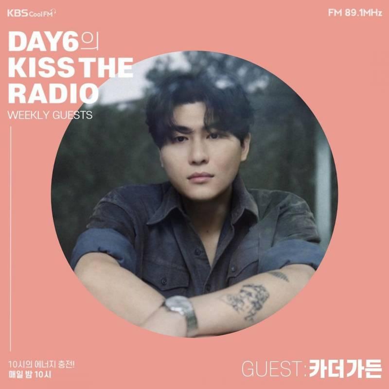 7일(일), 🍋데이식스 영케이🦊 DAY6의 키스 더 라디오📻 | 인스티즈