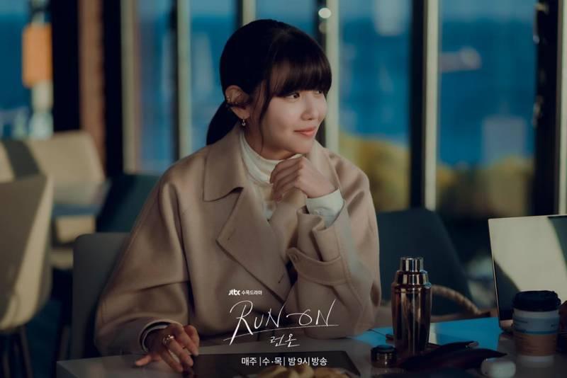 3일(수), 💖소녀시대 수영 jtbc드라마 '런 온' 15화💖 | 인스티즈