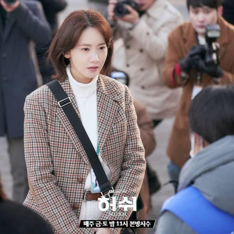 6일(토), 💖소녀시대 윤아 jtbc드라마 '허쉬' 마지막회💖 | 인스티즈