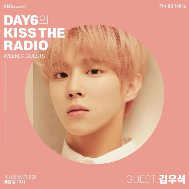 10일(수), 🍋데이식스 영케이🦊 DAY6의 키스 더 라디오📻 | 인스티즈