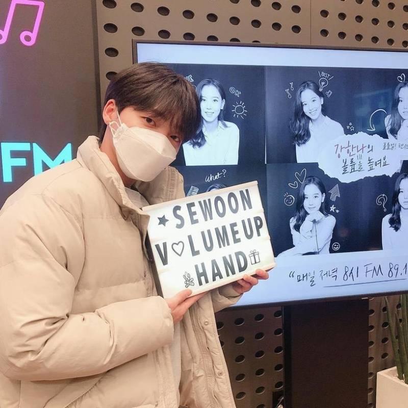 9일(화), 🍀정세운🍀 KBS Cool FM <볼륨을 높여요> | 인스티즈