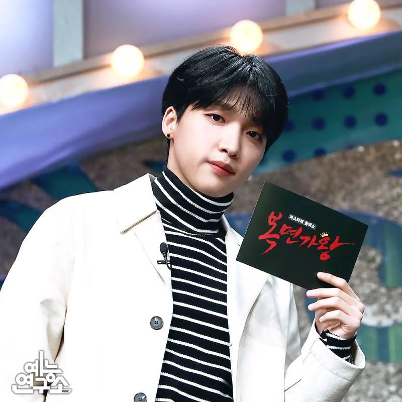 14일(일), 🍀정세운🍀 MBC <복면가왕> | 인스티즈