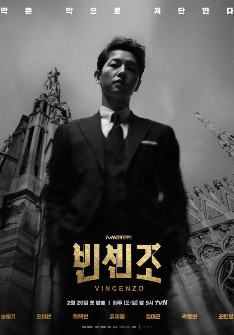 송중기 주연 tvN 토일드라마 빈센조 시청률 추이 | 인스티즈