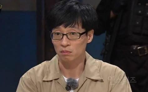 '학폭 의혹' 박혜수의 확고한 취향 | 인스티즈