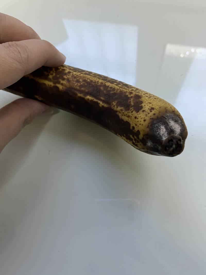 익들아... 이거 바나나 썪은 거겠지? | 인스티즈