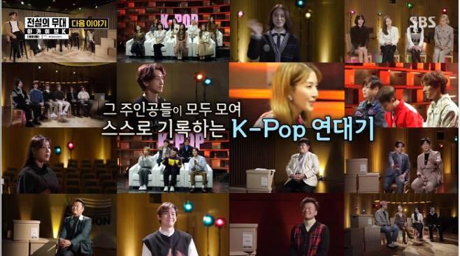 7일(일), 방탄소년단 아카이브 K 출연 | 인스티즈