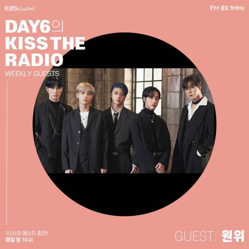 4일(목), 원위 KBS Cool FM 'DAY6의 키스더라디오' | 인스티즈